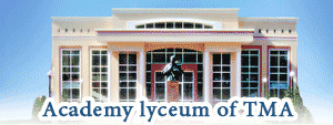 Academy lyceum of TMA